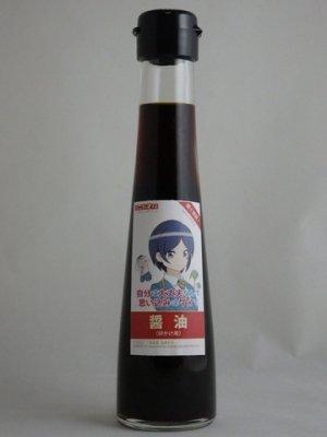 本返し製法 卵かけご飯醤油(アニメキャラクターb)120ml