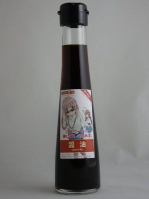 本返し製法 卵かけご飯醤油(アニメキャラクタ-d)120ml