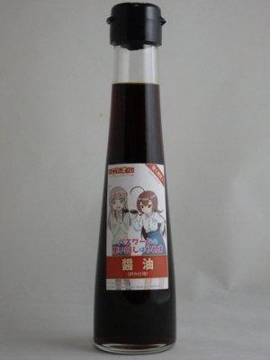 本返し製法 卵かけご飯醤油(アニメキャラクタ-e)120ml