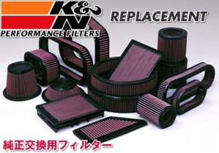 K&N REPLACEMENT FILTER 850/C70(8B)/S70/V70(8B)