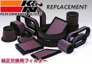 K&N REPLACEMENT FILTER S60(FB,FD)/S80/(AB)V60(FB,FD)/V70(BB)XC60/XC70(BB)