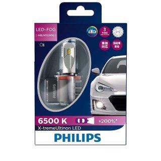 PHILIPSフォグランプ用  X-treme Ultinon LED Fog H8(6500K)