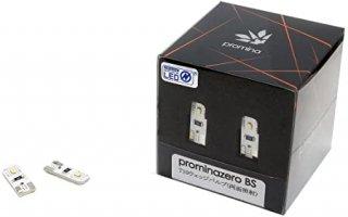 Seabass Link 『promina zero LED』 T10バルブ用両面照射タイプ(2個入り)