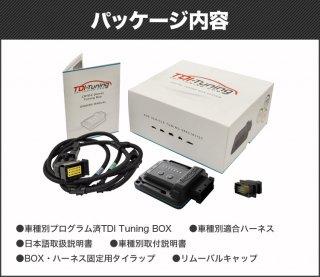 TDI-Tuning CRTD4 Penta Channel ディーゼル車用 VOLVO V40クロスカントリー 2.0L D4 190PS