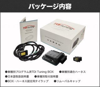 TDI-Tuning CRTD4 Penta Channel ディーゼル車用 VOLVO V90 2.0L D4 190PS