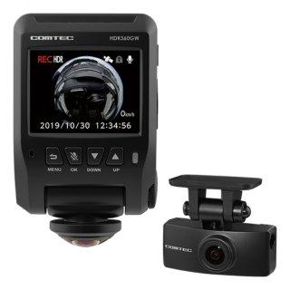コムテック(COMTEC) ドライブレコーダー 360°カメラ+リヤカメラ(HDR360GW)