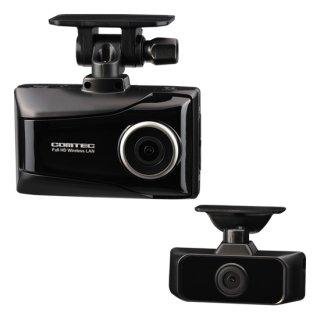 コムテック(COMTEC) ドライブレコーダー メイン(前方)・サブ(車内)2カメラ+駐車監視機能(HDR953GW)