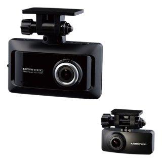 コムテック(COMTEC) ドライブレコーダー 高画質 前後2カメラ+駐車監視機能(ZDR026)