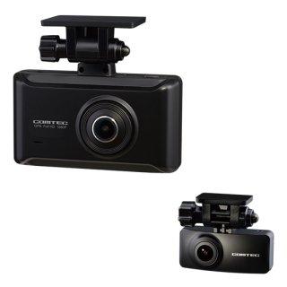 コムテック(COMTEC) ドライブレコーダー 高画質 前後2カメラ+駐車監視機能(ZDR025)