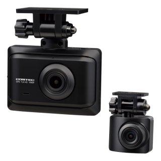 コムテック(COMTEC) ドライブレコーダー 高画質 前後2カメラ(ZDR016)