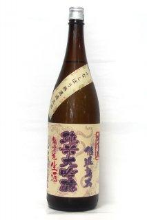 安芸虎 純米大吟醸 低温熟成 古酒 1.8L