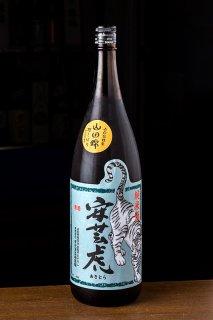 安芸虎 山田錦60% 1.8L