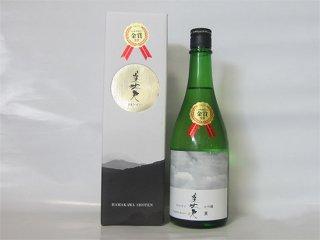 美丈夫 薫 日本酒 大吟醸 720ml