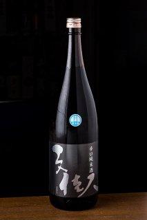 文佳人 辛口純米酒 1.8L