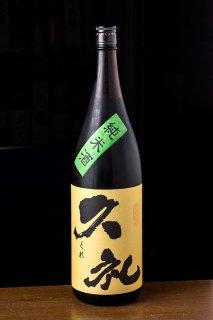 久礼 純米酒 1.8L