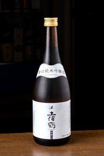 土佐鶴 辛口純米吟醸酒 銘鶴(MEIKAKU) 720ml