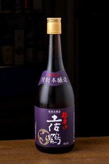 土佐鶴 超辛口 特別本醸造 720ml