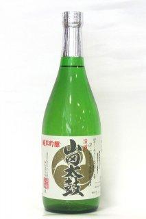 山田太鼓 純米吟醸 720ml