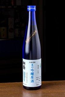 松翁 夏の吟醸原酒 500ml