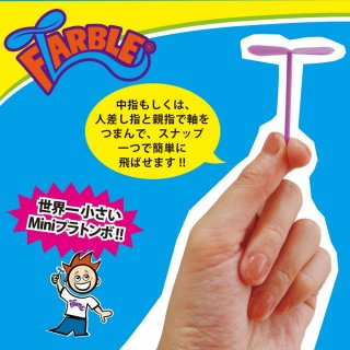 FLARBLE 20本入り