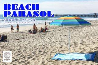 GO BEACH ビーチパラソル