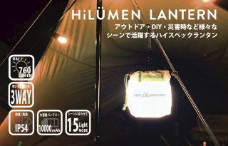 <img class='new_mark_img1' src='https://img.shop-pro.jp/img/new/icons5.gif' style='border:none;display:inline;margin:0px;padding:0px;width:auto;' />5050WORKSHOP HiLUMEN LANTERN -ハイルーメンランタン