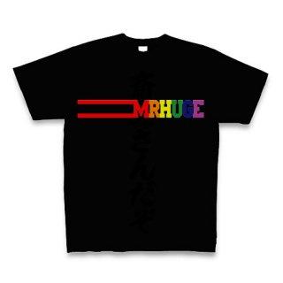 MR.HUGE LINE ROGO(ライン ロゴ) PRINTED Tシャツ ブラック×レインボー