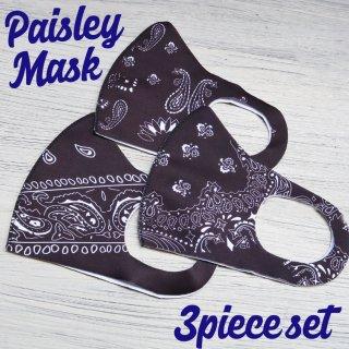【即納】SELECT paisley seamless MASK 3pieceSET(ペイズリー シームレス マスク 3色セット)ブラック