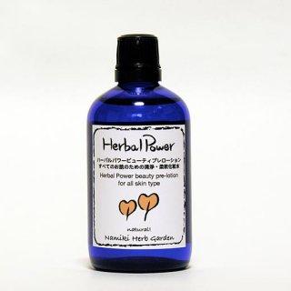ハーバルパワー・ビューティプレローション・すべてのお肌のタイプ