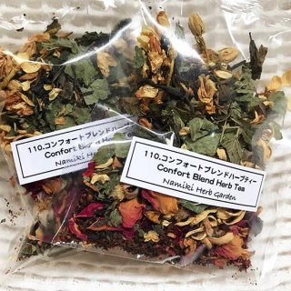 107.コンフォートブレンドハーブティー<br>Comfort Blend Herb Tea