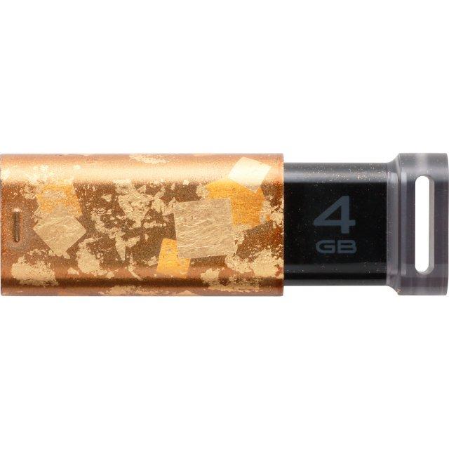 漆塗USBメモリー 金雲