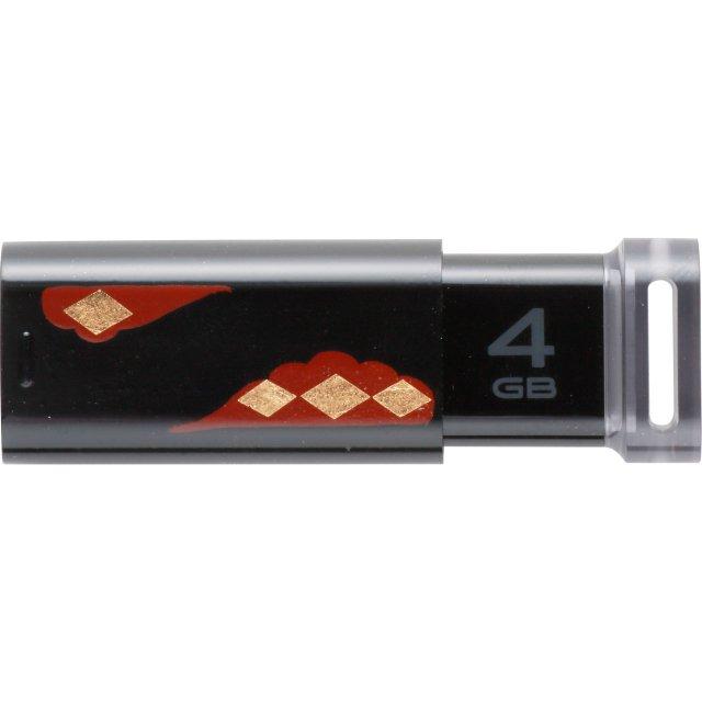 漆塗USBメモリー 秀衡