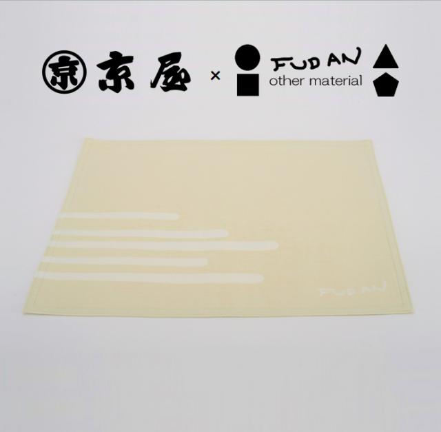 ■オンライン限定■<br>FUDANランチョンマット −京屋染物店×FUDAN−