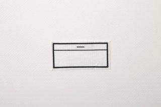 ストレッチゼッケン (小/4cm×9cm)【アイロン圧着ノリ付き】