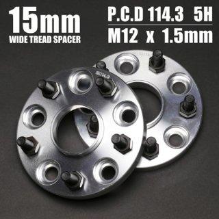 ワイドトレッドスペーサー 15mm<br>114.3×5H P1.5【TB-15】
