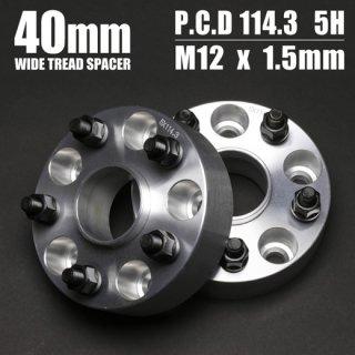 ワイドトレッドスペーサー 40mm<br>114.3×5H P1.5【TB-40】