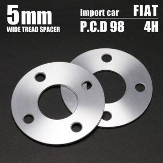 ワイドトレッドスペーサー 5mm<br>98×4H【F-05】<br>FIAT500