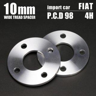 ワイドトレッドスペーサー 10mm<br>98×4H【F-10】<br>FIAT500