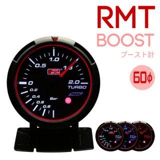 Autogauge オートゲージ<br>RMTシリーズ 60mm ブースト計