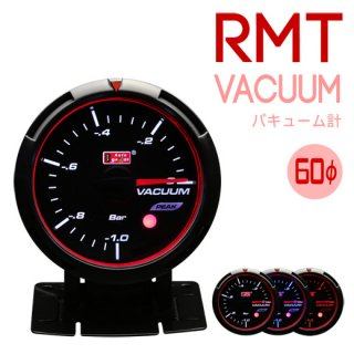 Autogauge オートゲージ<br>RMTシリーズ 60mm バキューム計