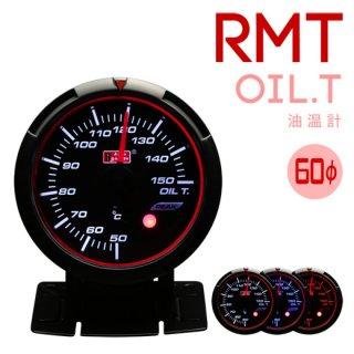 Autogauge オートゲージ<br>RMTシリーズ 60mm 油温計