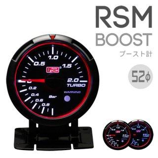 Autogauge オートゲージ<br>RSMシリーズ 52mm/60mm<br>ブースト計