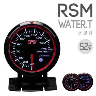 Autogauge オートゲージ<br>RSMシリーズ 52mm/60mm<br>水温計
