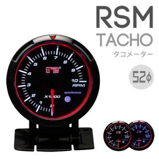 Autogauge オートゲージ<br>RSMシリーズ 52mm/60mm<br>タコメーター