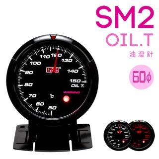 Autogauge オートゲージ<br>SM2 430シリーズ 60mm 油温計
