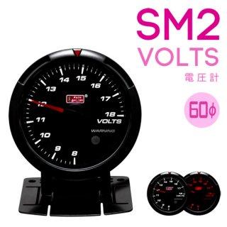 Autogauge オートゲージ<br>SM2 430シリーズ 60mm 電圧計
