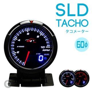 Deporacing デポレーシング<br>SLDシリーズ 60mm タコメーター