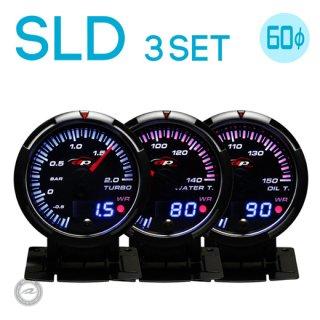 Deporacing デポレーシング<br>SLDシリーズ 60mm<br>3連メーターセット<br>ブースト計・水温計・油温計