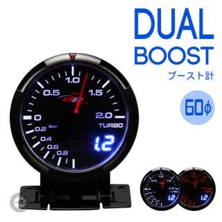 Deporacing デポレーシング<br>DUAL WAシリーズ 60mm ブースト計
