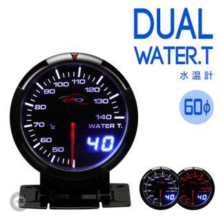 Deporacing デポレーシング<br>DUAL WAシリーズ 60mm 水温計